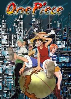 海贼王One Piece