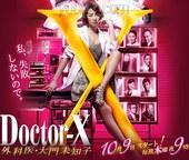 Doctor-X外科医大门未知子第三季