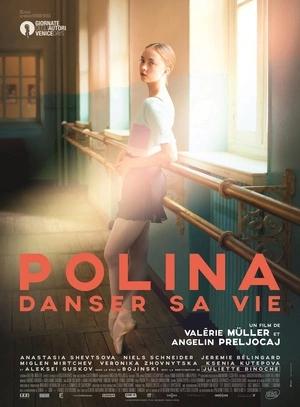 波丽娜舞蹈人生