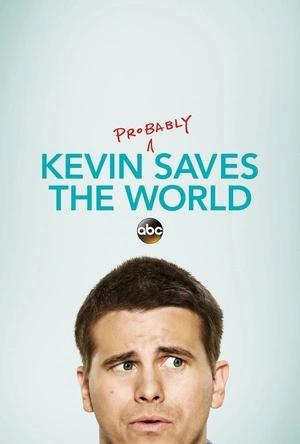 凯文救世界第一季