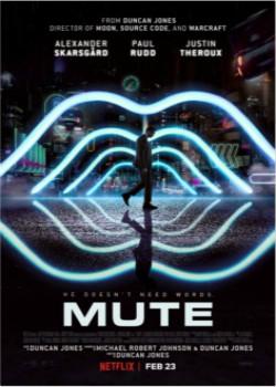 静音Mute