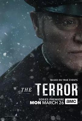 极地恶灵第一季