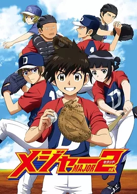 棒球大联盟2nd