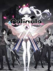 卡里古拉Caligula