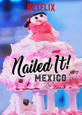 菜鸟烘焙大赛:墨西哥第二季